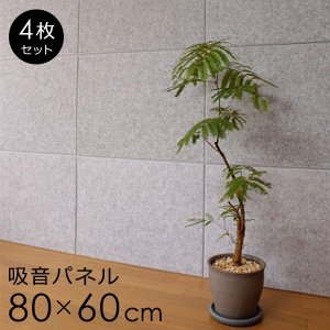 防音パネル 防音シート 吸音 防音材 壁 天井 TV オーディオ トイレ オフィス|usagi-shop
