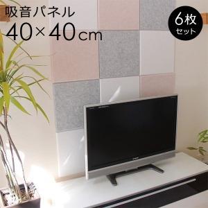 防音 吸音 壁 パネル 騒音対策 テレビ ピアノ ギター 楽器 断熱効果|usagi-shop