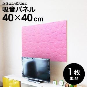 吸音シート 壁 防音 パネル おしゃれ 防炎 フェルメノン|usagi-shop