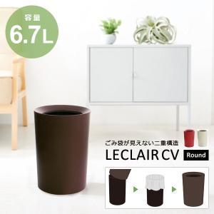 ゴミ箱 袋見えない 安い 小さい おしゃれ スリム キッチン ごみ箱 リビング 寝室|usagi-shop