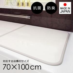 【リレー最終日!最大ポイント10倍】 風呂ふた 組み合わせ 組み合わせ 70×100|usagi-shop