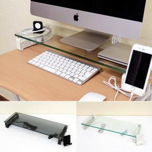 パソコンモニター台 卓上 ロータイプ 机上 パソコンモニタースタンド デスクトップ ラック ガラス USB コンセント usagi-shop