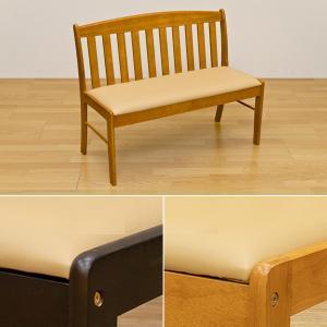 ダイニングベンチ 背もたれ 北欧 長いす 長椅子 ダイニングベンチチェア 木製 ナチュラル カフェ ...
