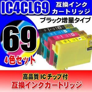 PX-535F インク エプソンプリンターインク IC4CL69 4色セット IC69 染料 エプソ...