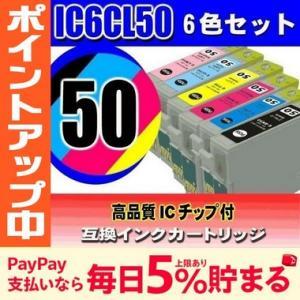 エプソン インク EPSON プリンターインク IC6CL5...
