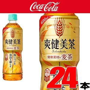 爽健美茶 健康素材の麦茶 600mlPET ...の関連商品10