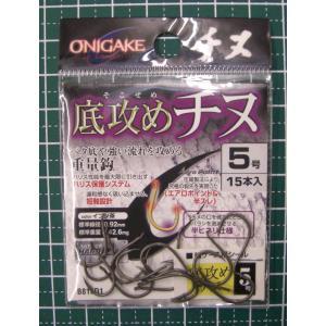 ONIGAKE 底攻めチヌ イブシ茶 5号 ハヤブサ B815D1 S8