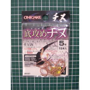 ONIGAKE 底攻めチヌ オキアミアオレンジ 5号 ハヤブサ B815E1 S8