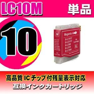 ブラザー インク プリンターインク LC LC10M マゼンダ 単品 brother ブラザー インク MFC DCP|usagi