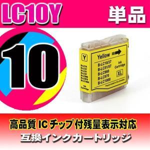 ブラザー インク プリンターインク LC LC10Y イエロー 単品 brother ブラザー インク MFC DCP|usagi