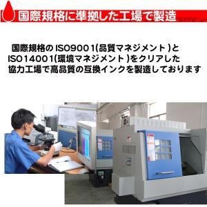 エプソンプリンターインク EPSON インクカートリッジ IC70L (増量版) 6色セット IC6CL70L EP-306 EP-706A EP-7|usagi|04