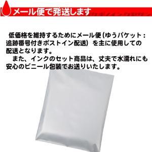 エプソンプリンターインク EPSON インクカートリッジ IC70L (増量版) 6色セット IC6CL70L EP-306 EP-706A EP-7|usagi|05