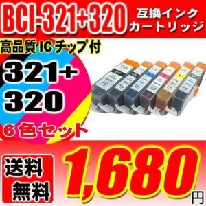 キャノン インク プリンターインク BCI-321+320/6MP 6色セット  キャノン インク|usagi