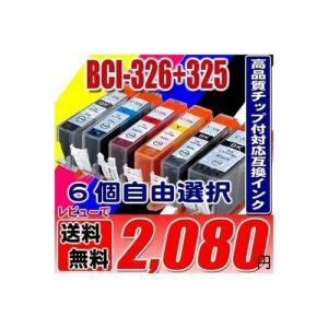 キャノン インク Canon インクカートリッジ BCI-3...