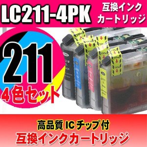 DCP-J567N用 LC211-4PK 4色パック ブラザーインク 染料インク DCP MFCインク|usagi