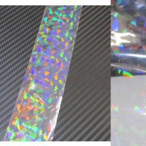 ホログラムシート フィルム クリアクラッシュ 4cmx30cm  1枚 ホログラム 極薄