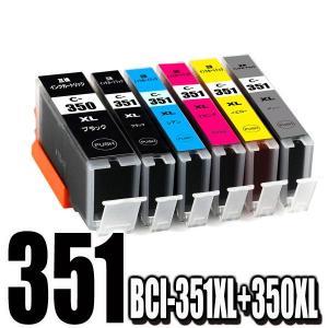 BCI-351XL+350XL/6MP 6色セット大容量 キャノン インク プリンターインク MG7530 MG6330 MG6530 MG7130 iP8730 Canon キャノン メール便送料無料 BCI-351350|usagi