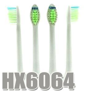 フィリップス ソニッケアー対応互換替えブラシ 4本セット スタンダードサイズ HX6062 HX60...