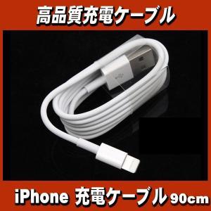 ・高品質で高耐久の充電ケーブルです  ・ケーブルは中の線の質と本数でランクが決まります、その中でも高...