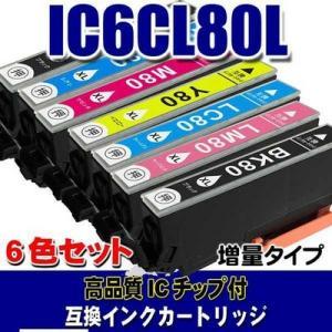 うさぎのインク屋さん IC6CL80L+BK 互換 6色セット+ブラック(7個パック)の商品画像 ナビ