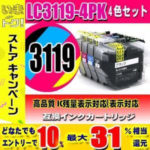 LC3119 インクカートリッジ プリンター インクカートリッジ  カラー内容:LC3119BK(ブ...