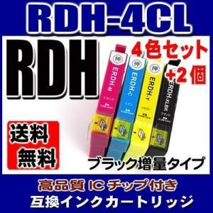 RDH エプソン プリンターインク  RDH-4CL 4色+2個 染料 インクカートリッジ プリンターインク 互換インク|usagi
