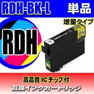 エプソン インク EPSON プリンターインク RDH-BK...