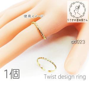 リング 編み込みデザイン 外径20mm サイズ調整可 ファランジリング 銅製 1個 usaginosozaiya