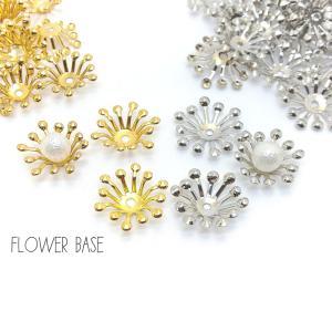 花座 メタルフラワー ビーズキャップ 約40個 花びら 約 13〜15mm ビジュー/ゴールド色/ロ...