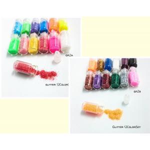 12色=12個 グリッター ラメ レジンやネイル、ガラスドームに usaginosozaiya