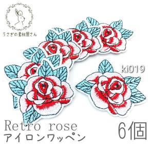 アイロンワッペン ローズ レトロ オールド タトゥ柄 薔薇 バラ簡単ハンドメイドに 6枚 約57×45mm|usaginosozaiya