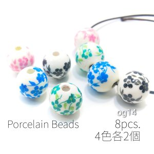 各お色2個ずつ 計8個 約12mm 手作り陶磁器*和風プリントビーズセット|usaginosozaiya