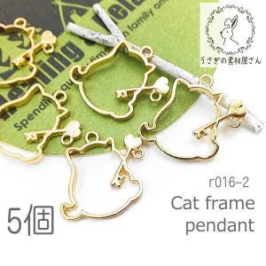 空枠 猫 フレームチャーム 21mm レジン枠 ペンダント 猫雑貨 コネクター 5個 usaginosozaiya