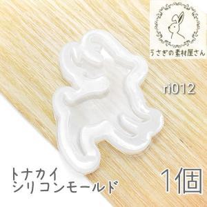 シリコンモールド トナカイ レジン用 クリスマス ハンドメイド UV レジン型 内径約48×28mm|usaginosozaiya