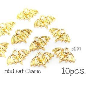 【在庫限り 通常253円】10個 コウモリのミニチャーム|usaginosozaiya