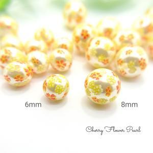 【在庫限り 通常172円】10個  2サイズ 6・8mm 桜プリントパール|usaginosozaiya