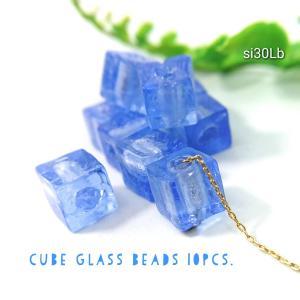 【在庫限り】10個 約7mm-手作り-キューブガラスビーズ ライトブルー|usaginosozaiya
