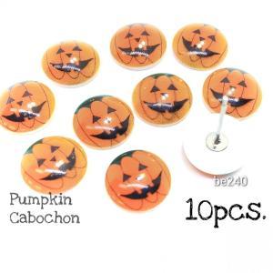 【在庫限り 通常190円】10個 約12mm かぼちゃオバケの半円カボション|usaginosozaiya