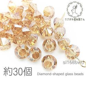 ガラスビーズ ダイヤ型 6mm幅 多面 ガラス パーツ 電気メッキ 約30個/バーリーウッド色|usaginosozaiya
