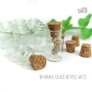 6個セット 18×10mm コルクキャップ*ミニガラスボトル|usaginosozaiya