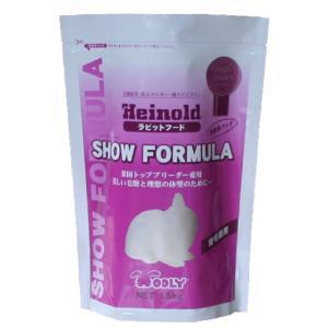 Heinold  ショーフォーミュラー 1.5kg × 3|usagiya