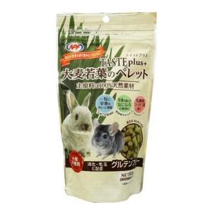 テイストプラス 大麦若葉のペレット usagiya