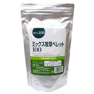 オリミツ ミックス牧草ペレット100 usagiya