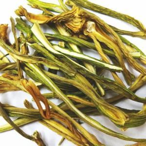無農薬 まるごと セロリのスティック|usagiya