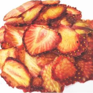 国産 無農薬 まるごと いちごの実 usagiya