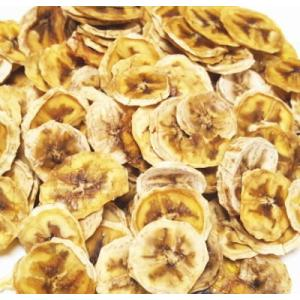 国産 無農薬 まるごと バナナ 35g|usagiya