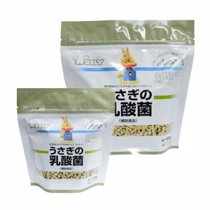 うさぎの乳酸菌 450g|usagiya