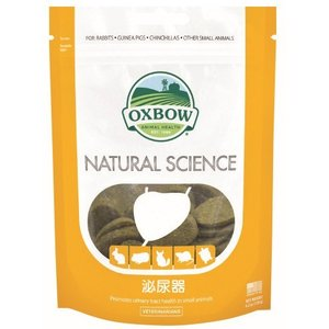 OXBOW NATURAL SCIENCE Urinary Support   (泌尿器)|usagiya