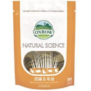 OXBOW NATURAL SCIENCE Skin&Coat (皮膚&毛並)|usagiya
