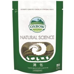 OXBOW NATURAL SCIENCE Digestive Support  (消化)|usagiya